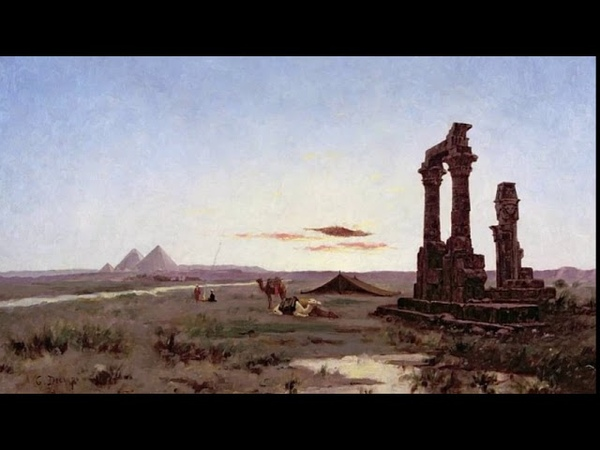 Декан, Александр Габриэль 1803 1860