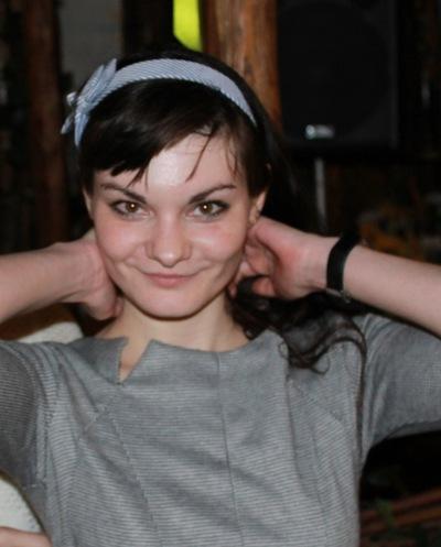 Оксана Чернышова, 14 июля 1988, Липецк, id30525783
