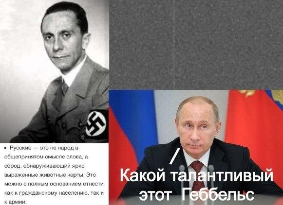 В Украине по-прежнему находятся сотни российских военнослужащих, - НАТО - Цензор.НЕТ 4071