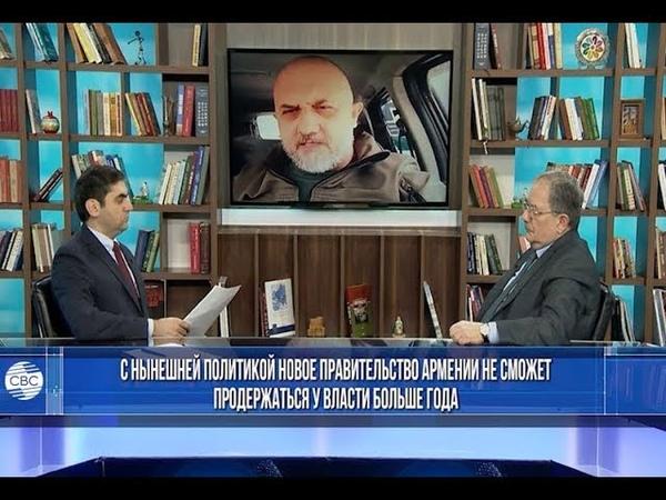 Российский эксперт: Зачем мы должны терпеть антироссийские выпады властей Армении?!