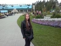 Кристина Васильева, 16 января , Славянск, id176607752