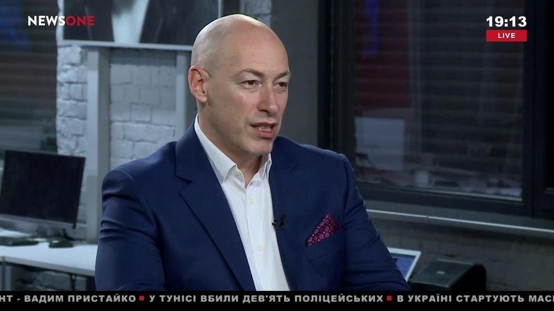 Гордон о российской истерике по поводу видео хорватских футболистов Виды и Вукоевича смотреть онлайн без регистрации