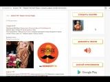 Саша Project на Компот FM , программа Музобед ( Эфир от 01.03.18)