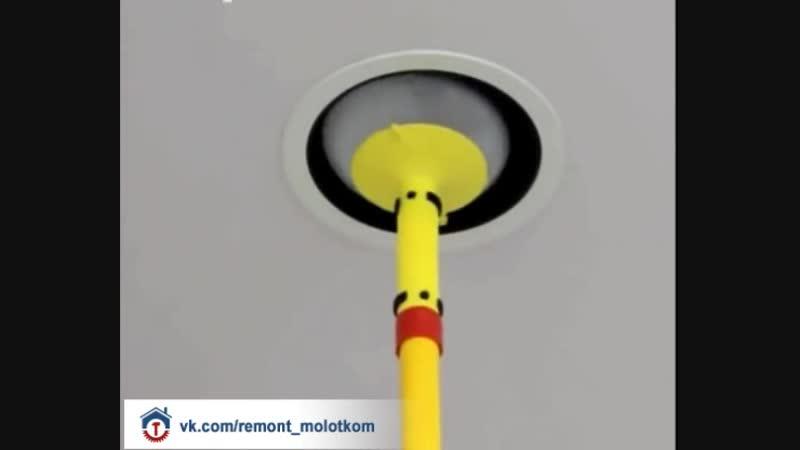 Как поменять лампочку на большой высоте💡