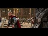 Тор 2: Царство тьмы / Thor: The Dark World — Дублированный трейлер (Русский) HD
