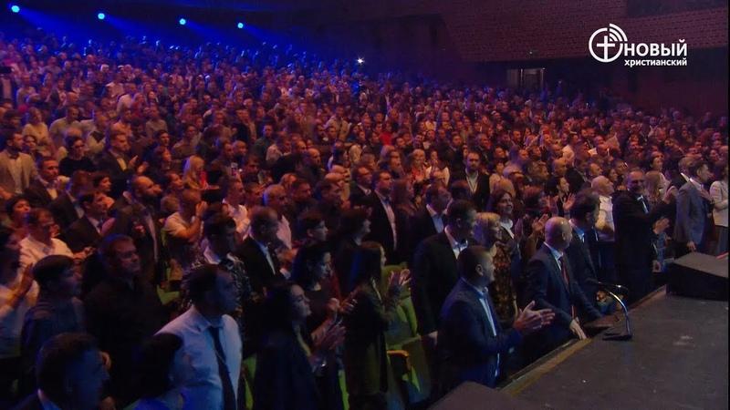 Конференция помазания 2018 Киев Вечернее служение 16 00