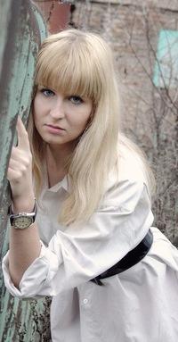 Екатерина Перова, 14 февраля 1985, Москва, id132303004