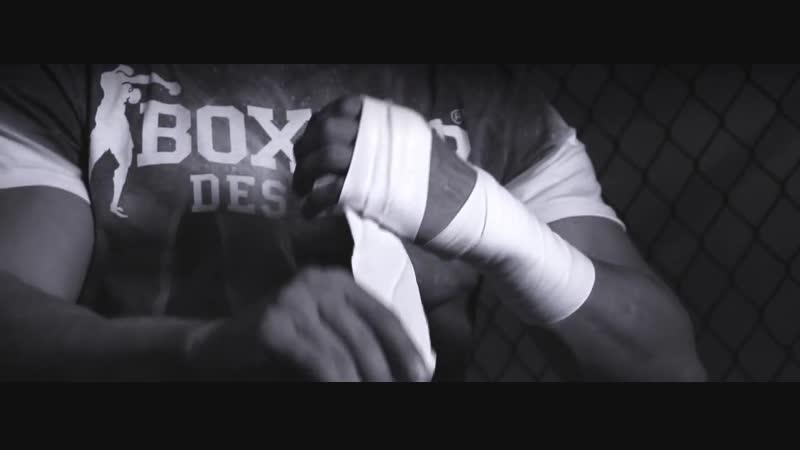 Boxeur Des Rues