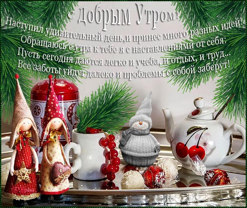 Елена Минченко | Джанкой