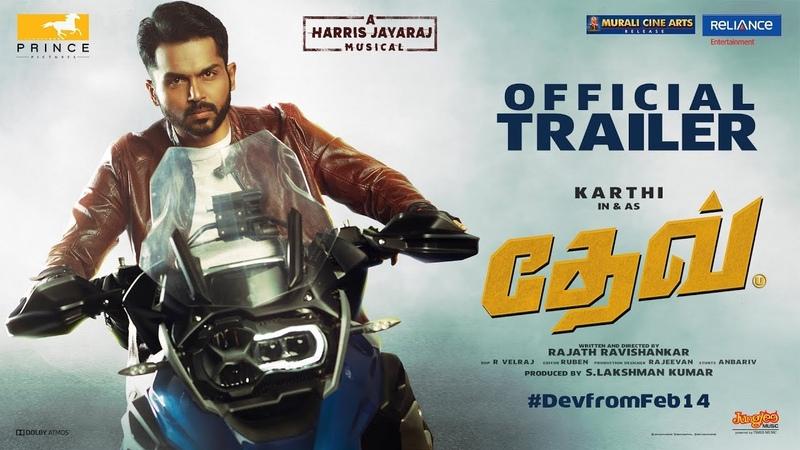 Dev [Tamil] - Official Trailer   Karthi, Rakul Preet Singh   Harris Jayaraj   Rajath Ravishankar