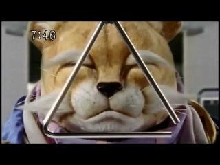 Jyuken Sentai Gekiranger Episode 3