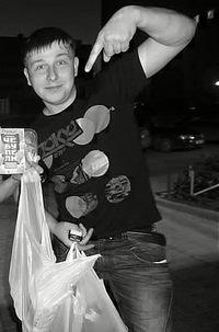 Алексей Кирдаков, 28 августа , Выкса, id31103576