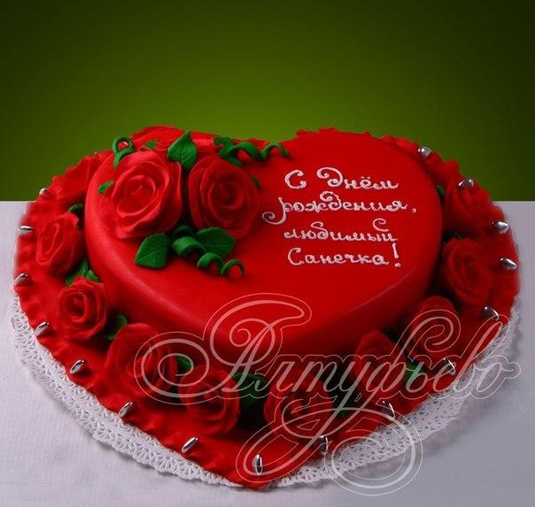 Надпись на торте с днем рождения своими руками