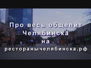 Заметки рестораторов с Анной Штындик. Анонс