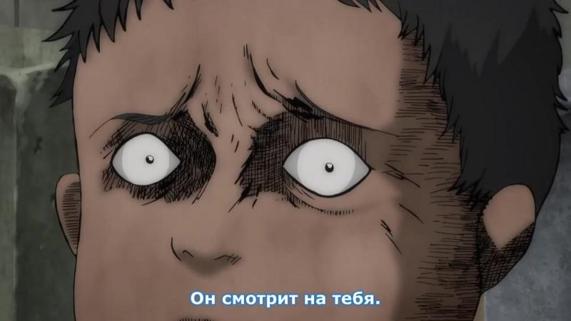 Коллекция ужасов Дзюндзи Ито - «Пугало», русские субтитры.