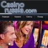 Онлайн казино: игровые автоматы онлайн, рулетка