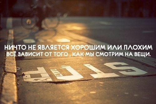 Умно)