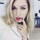 Кристина Архипова фото #29