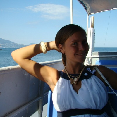 Наталья Березина, 29 января , Краснодар, id5573996