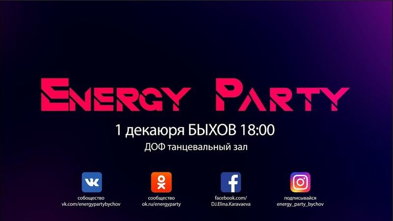 Energy Party Bychov