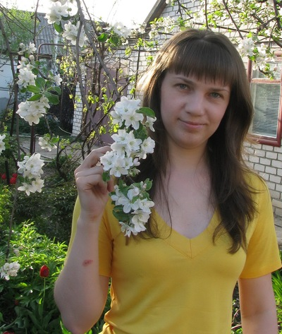 Ольга Костенко, 7 мая 1981, Харьков, id16447361
