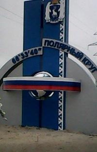 Олег Івасівка, 18 июня 1984, id132791432