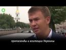 Бандеровцы мешают проведению пенсионной реформы в РФ
