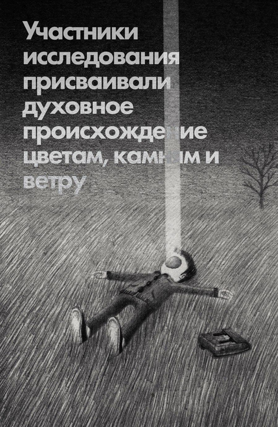 James Lipnickas