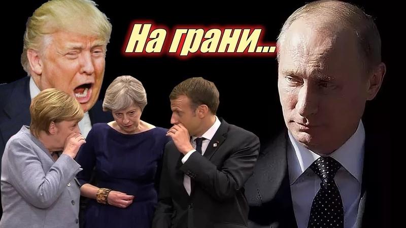 По лезвию бритвы: как Россия добилась стратегического превосходства