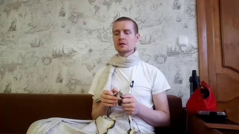 Нитай Мангала пр ШБ 3 гл. 4