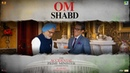 Om Shabd   The Accidental Prime Minister   Releasing January 11 2019