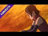 [Rain.Death] Boruto: Naruto Next Generations 72 / Боруто: Следующее поколение Наруто 72 серия [Русская озвучка]