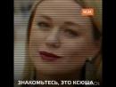 Промовидео о Ксении Безугловой