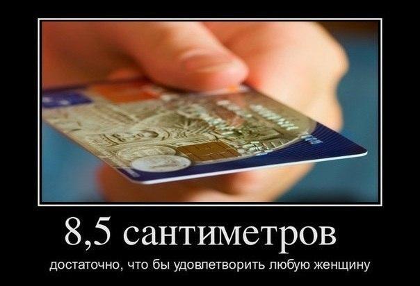 Все будет советские открытки с годом обезьяны что все лежит
