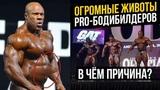 Животы Бодибилдеров - ЧТО С НИМИ НЕ ТАК (Фил Хит на Олимпии 2018)