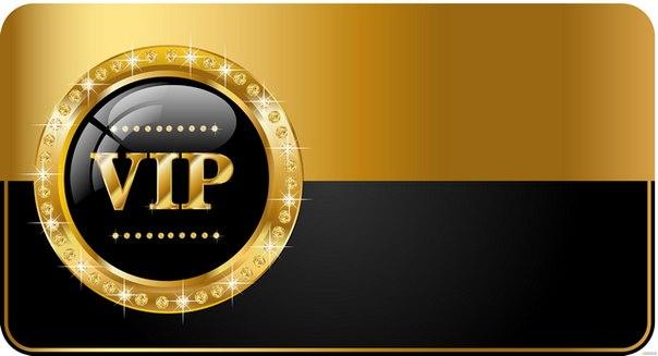 VIP прогнозы