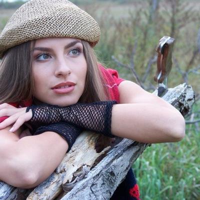 Алёна Аксёмова, 21 ноября 1999, Тверь, id201860613