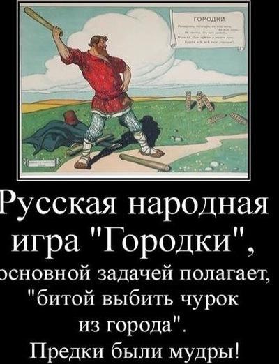 Максим Певцов, 7 апреля 1995, Ногинск, id201135520