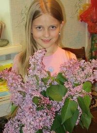 Юлия Проценко, 31 августа 1999, Кострома, id149734404