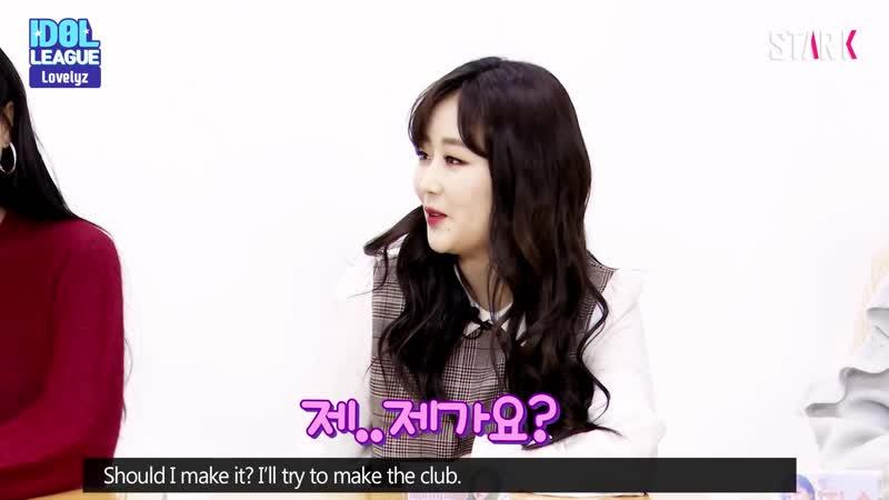 (ENG SUB) Ah-choo!! Leader's New Year Resolution involves a man؟ - (4_⁄8) [IDOL LEAGUE]