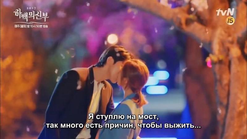 [MV] Savina Drones - Glass Bridge (The Bride of HaBaek OST) (rus sub)