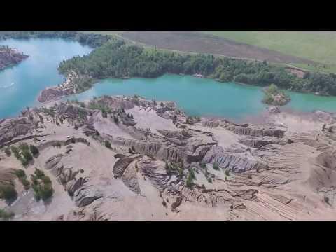 Голубые озера д Кондуки Тульская область Blue lakes