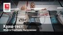 Краш тест и монтаж кабельной муфты CB1 IP67 FreeTools EKF Соединительная кабельная муфта