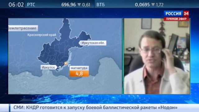 Новости на Россия 24 • Жители Прибайкалья ощутили подземные толчки