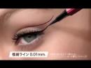 Vídeo de Gigi Hadid em comercial para Maybelline