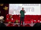 Игорь Душкин -выступление на фестивале памяти М. Круга. Сочи