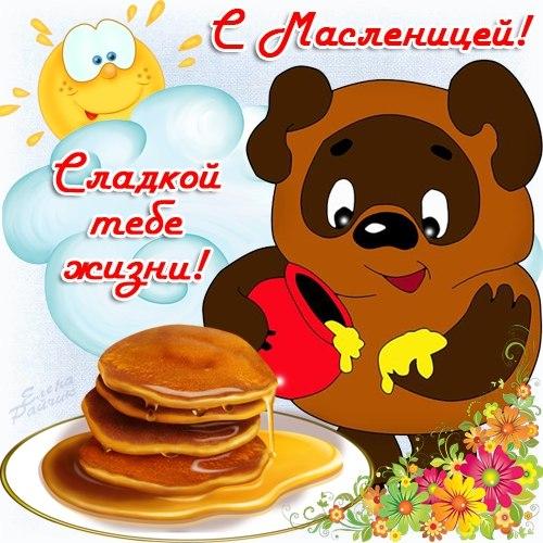 Фото №298534225 со страницы Ангелюши Левченко