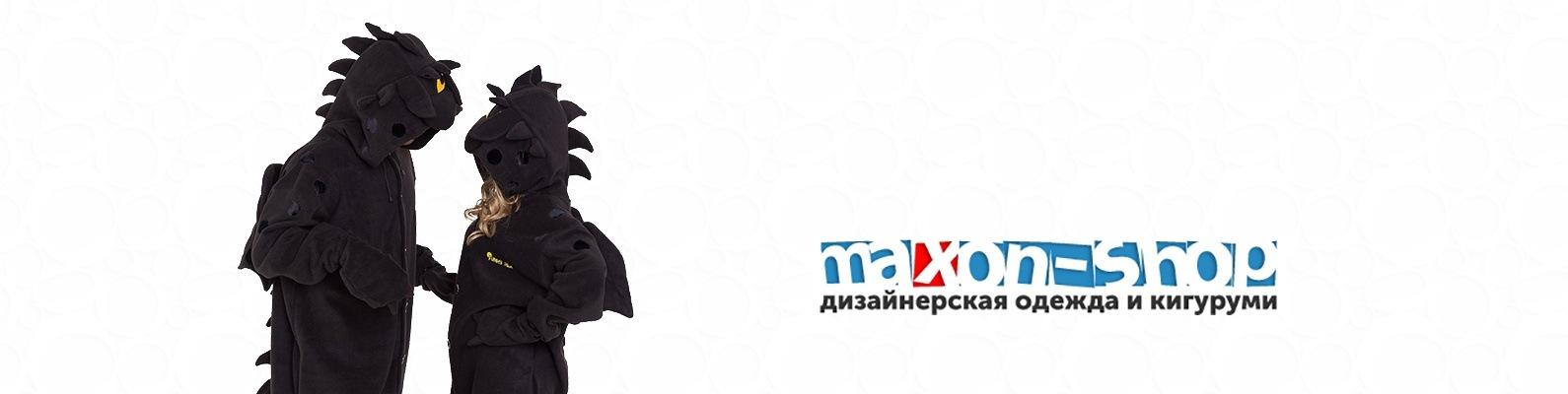 d4173b9f87e0 Maxon-Shop.ru - уютный интернет-магазин | ВКонтакте