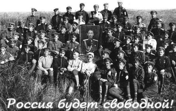 Е Э Месснер «Уход из Крыма ради продолжения борьбы»