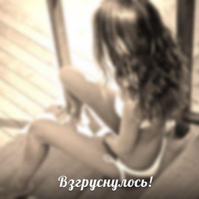 Марина Иванова, 27 июня 1998, Новосибирск, id215762823
